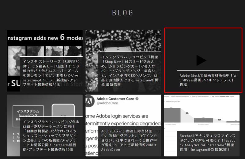 Adobe Stockで動画素材販売中!WordPress動画アイキャッチテスト投稿