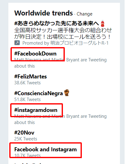 #FacebookDown and #InstagramDown are trending now on Twitter