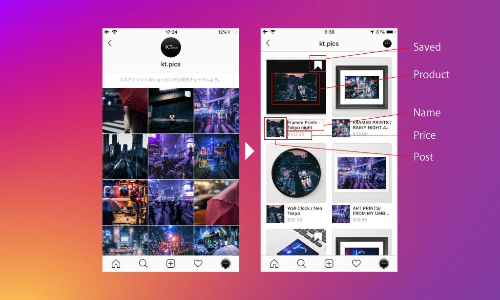 "`Instagram redesigned ""Shop page""!Instagram updates/changes latest news 2018"