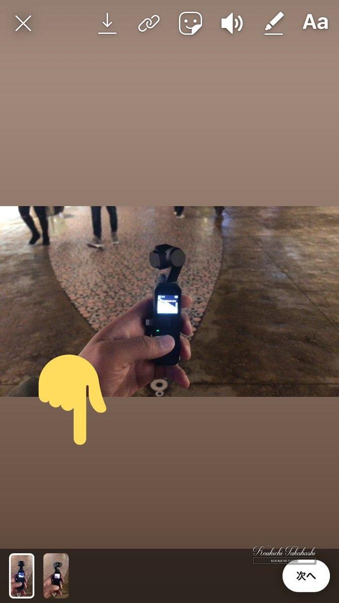 インスタストーリーズ動画15秒以上撮影可能に!「自動分割してくれる新機能」+「カメラロールからアップ時も自動トリミング」🎥やり方を動画で解説!Instagramストーリー新機能/アップデート最新情報2018-2019