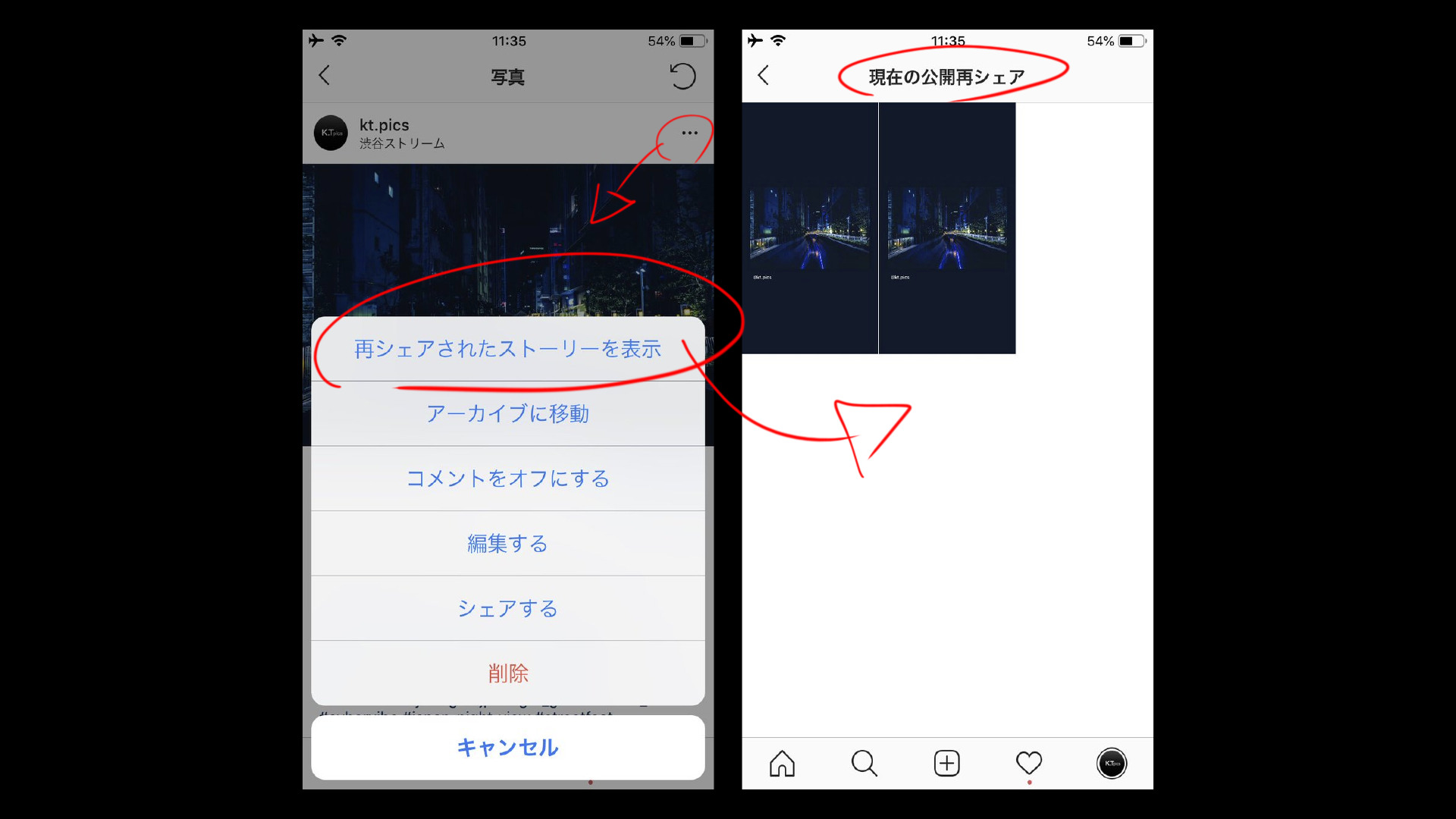 """Instagram launches """"View Story Reshares""""!You can check who share your post to stories.Instagram new features/updates/changes latest news 2018"""
