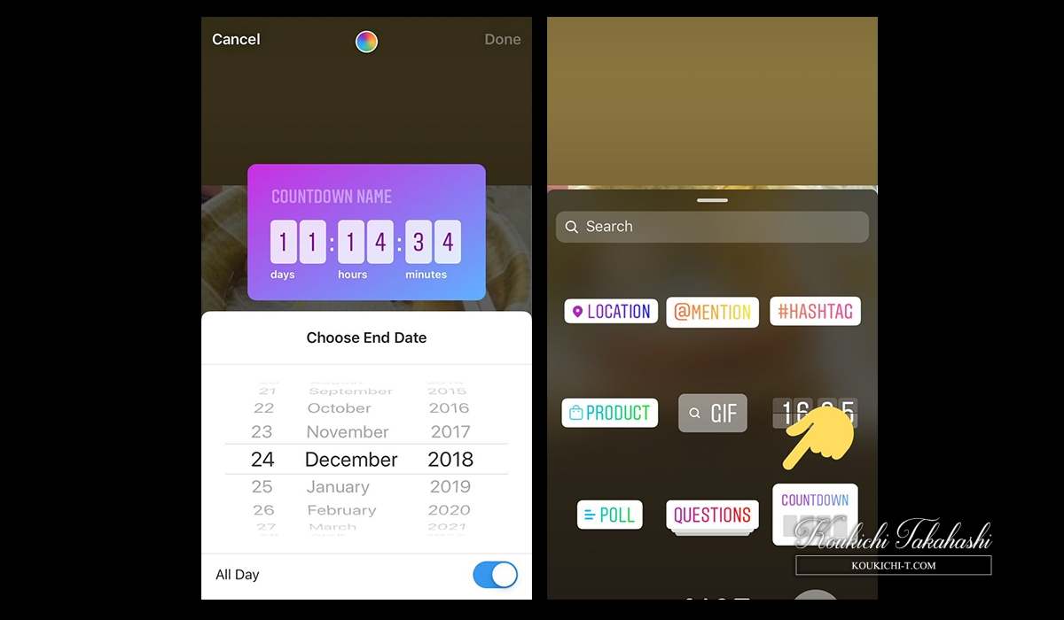 """Instagram launches new sticker """"Countdown"""" for stories.Instagram story new feature/updates/schanges latest news 2018"""