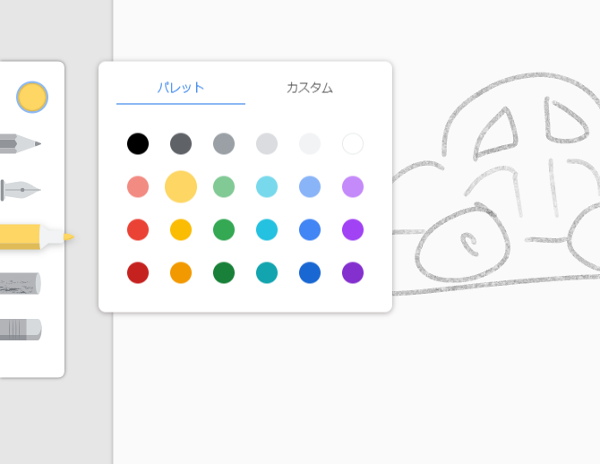 "Google rolling out new app ""Canvas"" for painting/illustration on web browser.Google/Apps/Review latest news 2018"