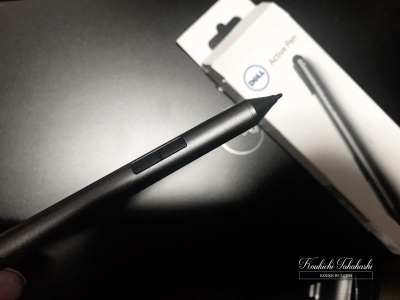 DELL XPS 13 2-in-1 レビュー本日より1か月間!Active Penも。 #デルアンバサダー モニター参加中!デルノートPCレビュー/感想