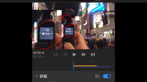 How to duplicate and crop video with Adobe Premiere Rush Mobile?I'll upload video about Panorama 3x3 of DJI Osmo Pocket.and before.Adobe Premiere Rush CC / how to use