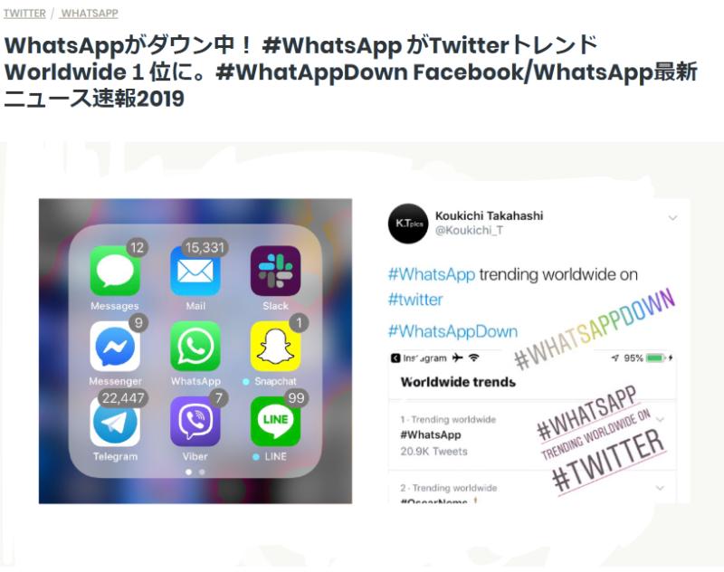 ツイート済みのブログ記事アイキャッチ画像変更した時、Twitterカードに変更を反映させる方法。ツイッター豆知識/裏技/活用術 2019