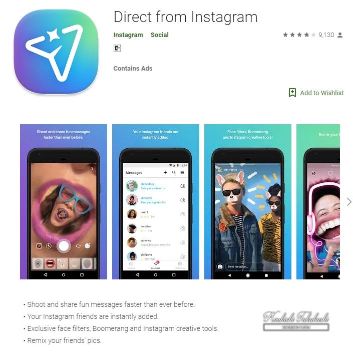 Instagram/Facebook Messenger/WhatsApp相互メッセージが可能に?FB傘下3アプリのチャット機能統合検討中。どうなる?DM専用スタンドアローン「Direct from Instagram」アプリ/SNS最新情報2019
