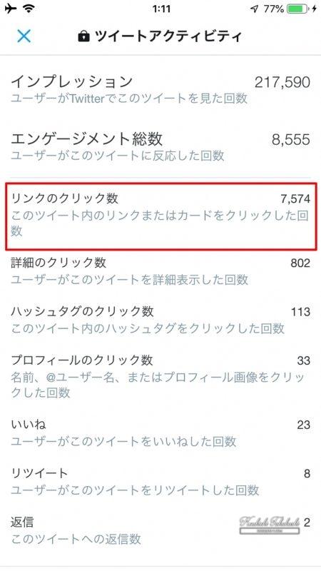 noteが「note.com」「note.jp」ドメイン取得!URL移行も検討。クリエイターがnoteを使うべき理由まとめ。アプリ/WEBサービス最新情報2019