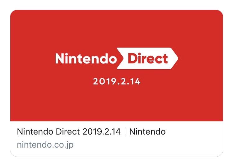 Nintendo Switch怒涛の新作ラッシュ!ゼルダの伝説 夢をみる島、ファイアーエムブレム 風花雪月、ドラゴンクエストXI 過ぎ去りし時を求めて S!発売日、予告動画も公開!任天堂ゲーム予約情報まとめ2019年2月14日