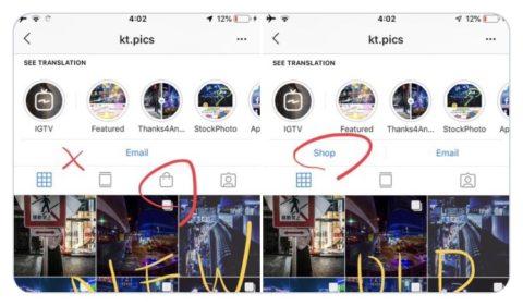 インスタプロフ「ショップ」ボタン新UI可視アカウント範囲拡大?見えなかった人にも見えるかも?Instagramショッピング最新情報2019
