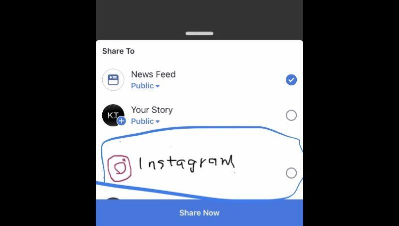 FacabookからInstagramへ直接投稿可能に?FB/インスタ連携のあれこれ。と、最新情報2019