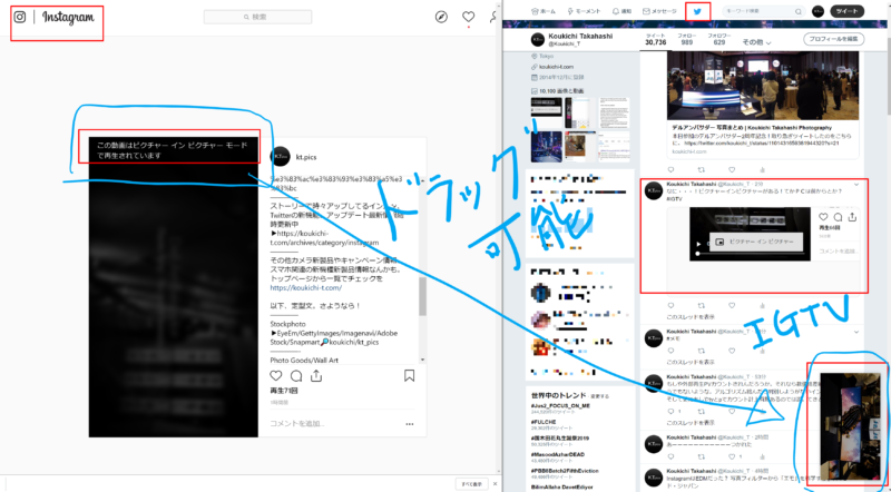"Instagram launched ""Picture in PIcture"" for Desktop Web!Instagram new features/updates/changes latest news 2019"