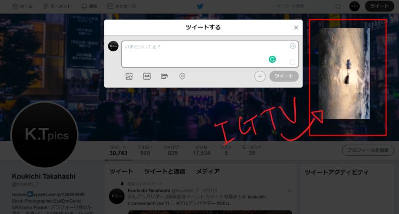 IGTV PC版にピクチャーインピクチャー!TwitterにいながらIGTV閲覧!が…※難ありwスマホはAndroidでテスト中! インスタ/IGTV最新情報2019