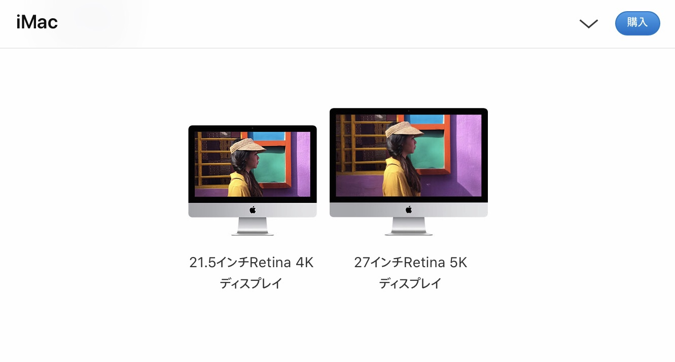 アップル新しいiMacを発表!予約開始!21.5インチiMac Retina 4Kディスプレイ/27インチ5K。Apple新製品最新ニュース速報2019