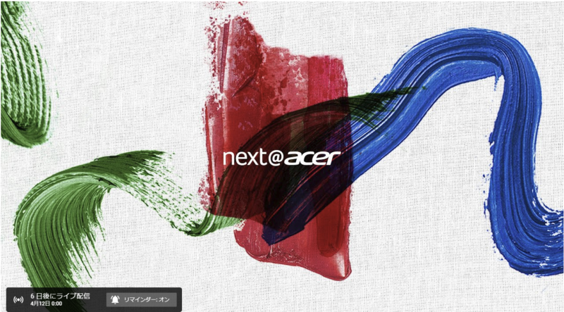 #nextatacer Next@Acer 2019 | Live from New York