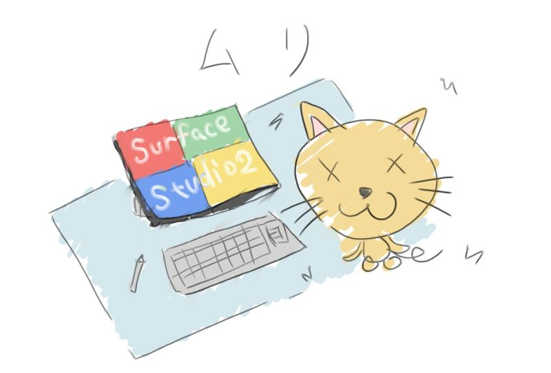 Surface-Studio-2の問題点。高解像度、高スペック過ぎて俺のマルチタスク能力が追い付かない!Surface Studio 2レビュー