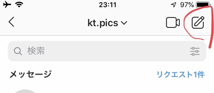 インスタグラムDM新規作成アイコンUI変更。Instagramアップデート最新情報2019