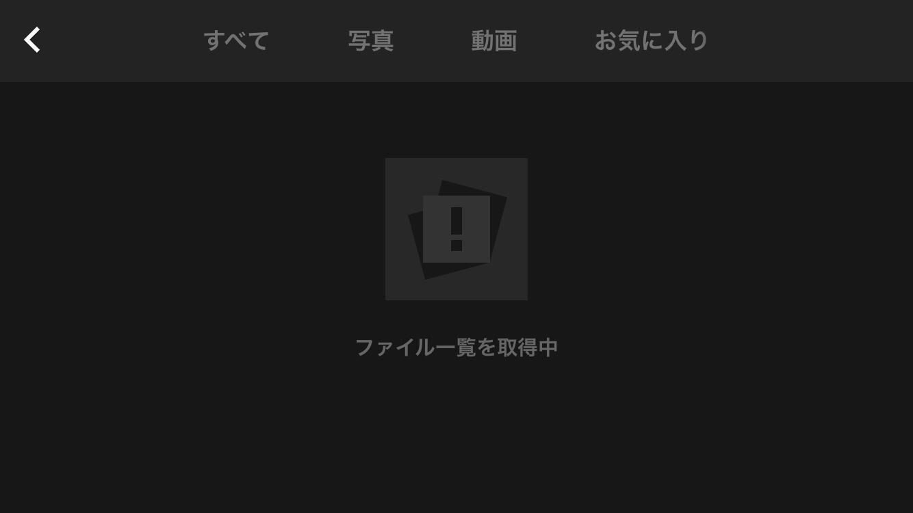 Osmo Pocket撮影動画/写真がDJI Mimoのファイル一覧に表示されない、読み込めない。メモリーカード依存だろうか?オズモポケットの疑問、不具合、トラブル2019