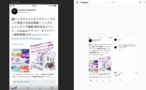 インスタストーリーズに投稿ページが存在。いいね、コメント可能(動画有)。なにこれバグ?Instagramの謎と秘密の最新情報 2019