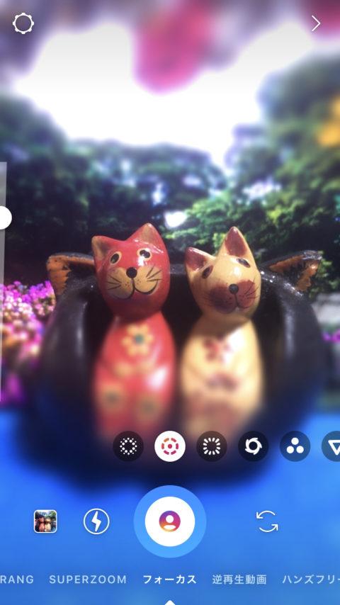 インスタストーリーズ「フォーカス」に6種類のモード(フィルター)が登場!一眼不要?ボケすぎ!クラシック/ティルトシフト/ズーム済み/サークル/ビンテージ/シャープの6種類!Instagramストーリーズ最新機能/アップデート 2019年6月