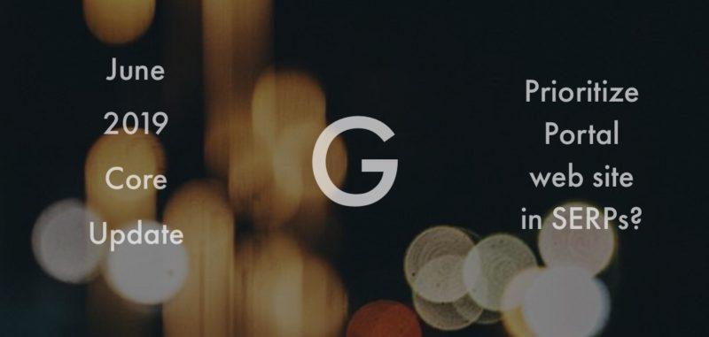 グーグルは「検索順位にポータルサイトを優先していない」と言及。SEO/Google検索対策 最新情報2019年6月
