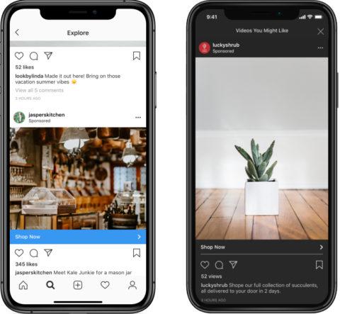 Instagram発見/検索タブに広告表示を開始!閲覧を阻害しないより自然な広告表示。インスタグラムビジネス向け最新情報2019年6月