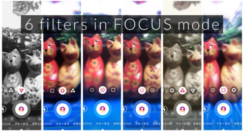 "Instagram rolling out new 6 filters in Stories camera ""Focus"