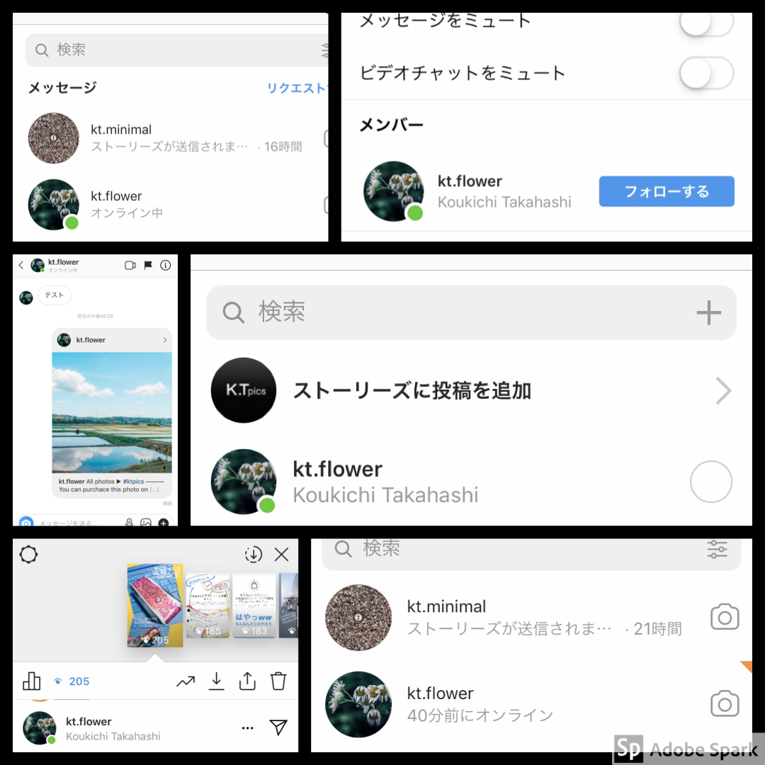 Instagram「ログインした場所」履歴をアプリで確認する方法。ログイン時間や端末名も。ログインアクティビティ機能で不正ログイン・乗っ取り・セキュリティ対策を。インスタグラム新機能・アップデート最新情報2019