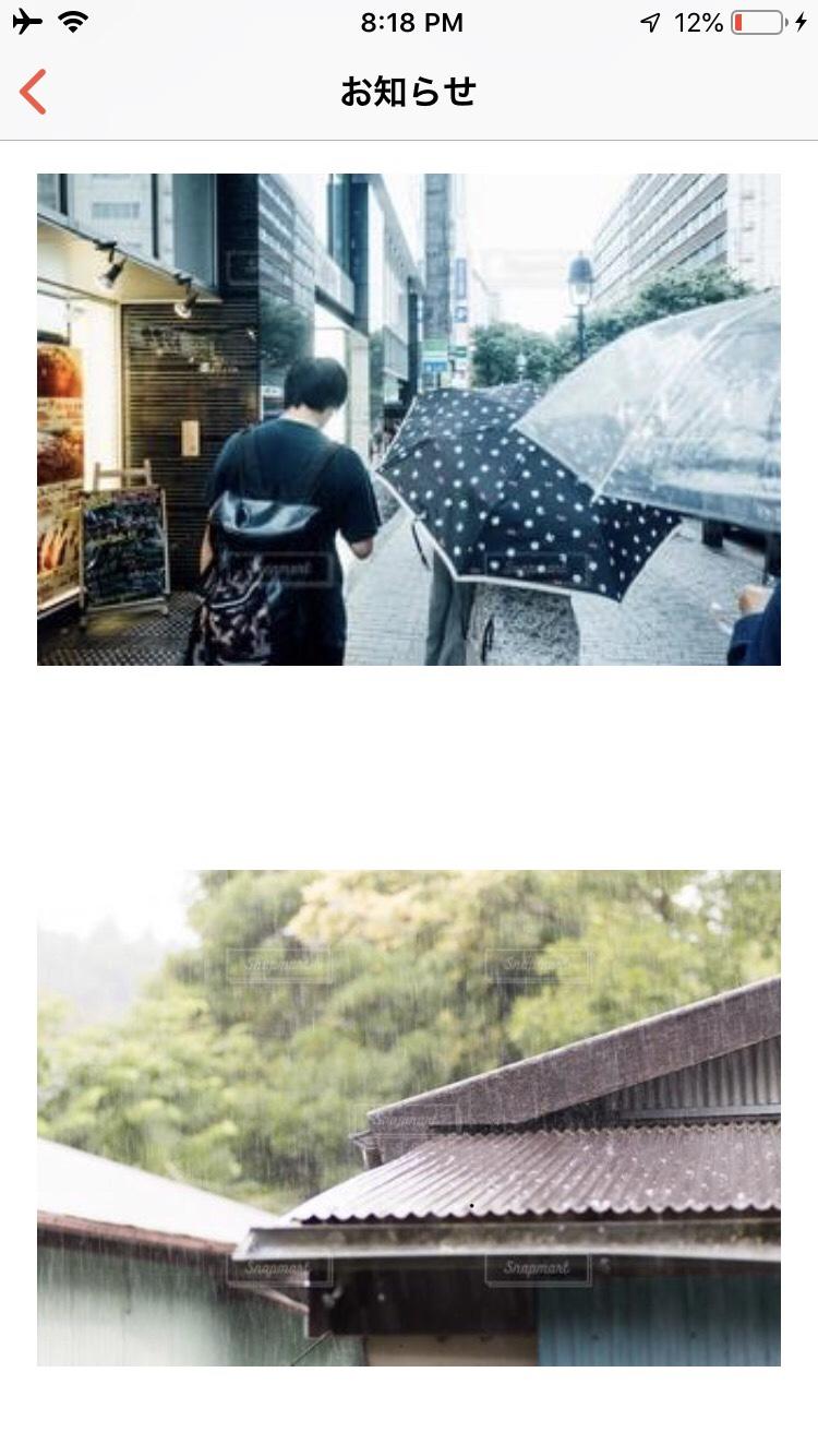 最近スナップマートで売れた写真 。支払い/梅雨イメージ、うぇーーい!ラーメン、悲し気なパンダと公園など。2019年6月Snapmart写真素材/ストックフォト販売履歴
