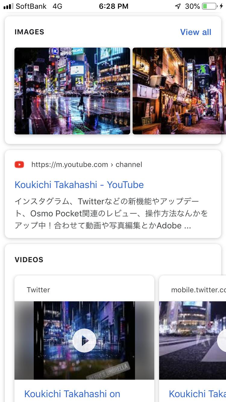 Google検索結果各SNS/サービスのファビコン調べてみた。写真関連アプリ中心。SEO対策/SERPs事例 2019年6月