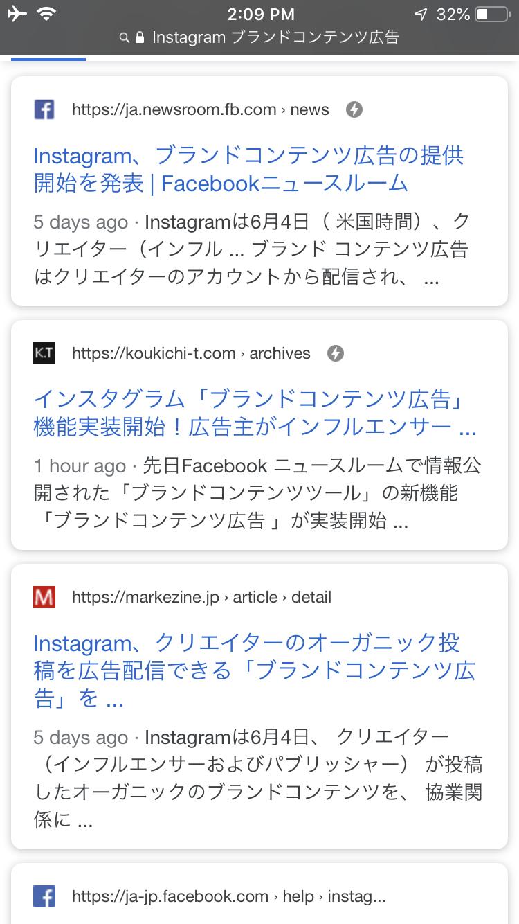 グーグル、検索結果に「同一ドメイン複数ページ」表示に制限。サイトの多様性求めアルゴリズム変更。June 2019 Core Updateとは関連性なし。Google検索アップデート/SEO対策最新情報2019年6月
