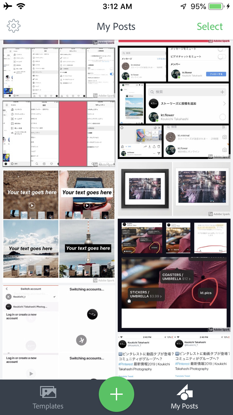 アドビ「Adobe Fresco」発表!iPad向けドロー&ペイントアプリ「Project Gemini」正式名称が決定!2019年末リリース予定。Adobe最新情報2019
