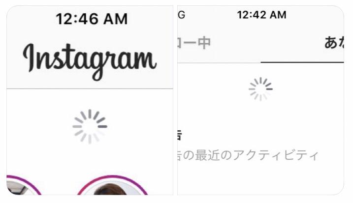 インスタグラム不具合発生中!更新できない、読み込めない、投稿できないなどTwitterにツイート集中。Instagram Down/障害情報2019年6月19日