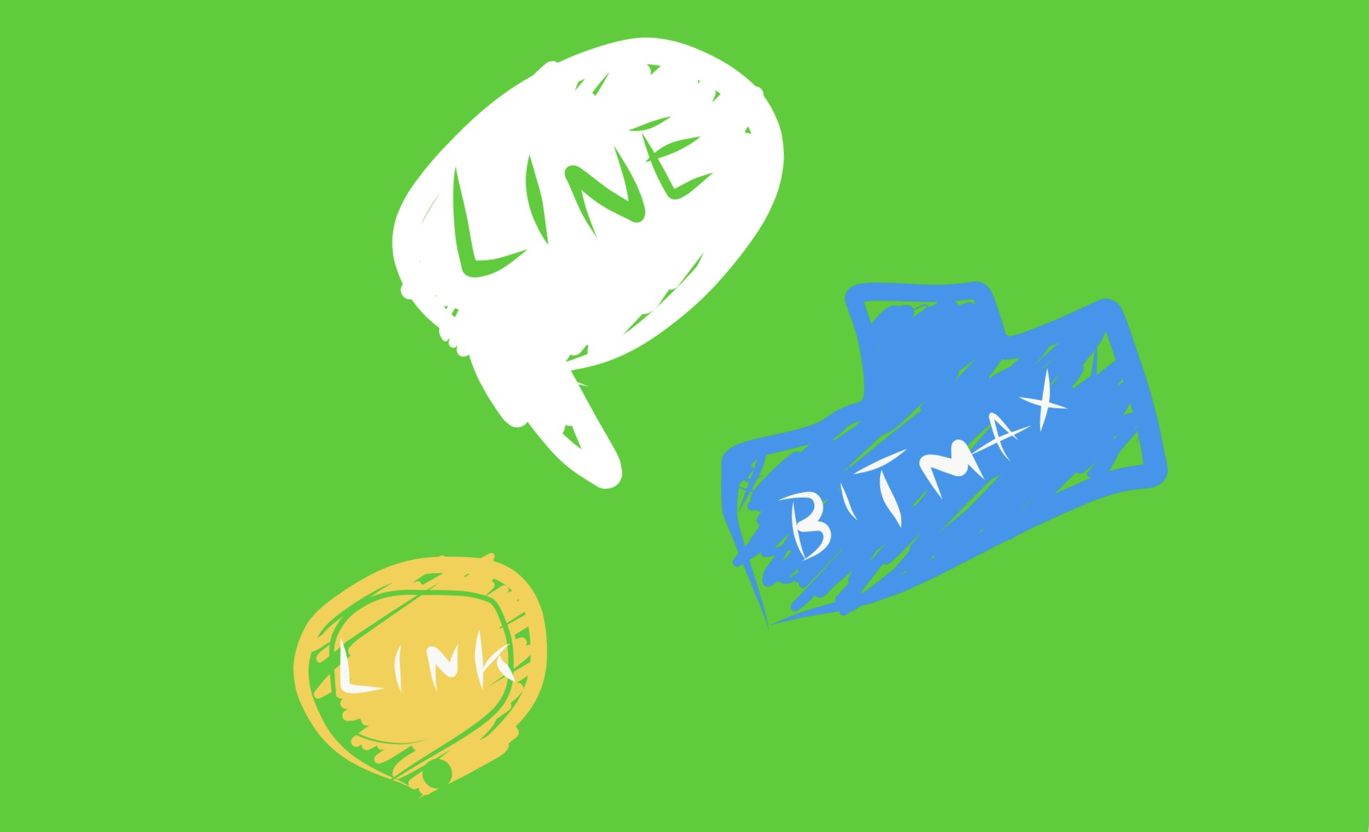 LINEが仮想通貨取引業者登録?独自通貨「LINK」取引所「BITMAX」数週間以内に始動?ライン/暗号資産最新情報2019年6月