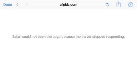 復旧済み。AFPBBニュースデータベース接続障害発生中。メンテナンス中表示に。記事が見られない、おかしい、ダウン中?不具合・障害情報最新ニュース 2019年7月1日