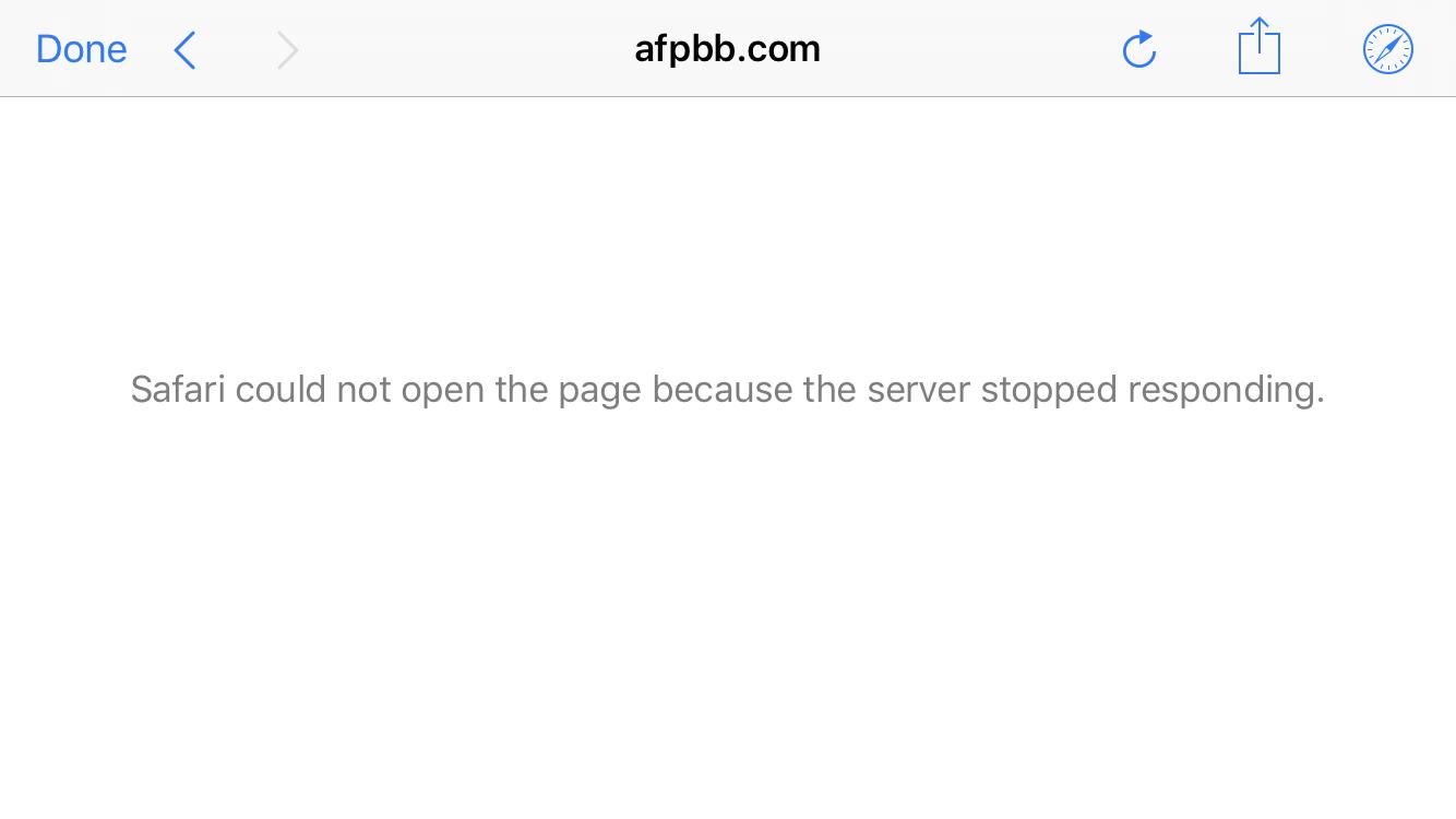 AFPBB.comダウン?接続できない。メンテナンス中、不具合、障害発生。2019年7月1日
