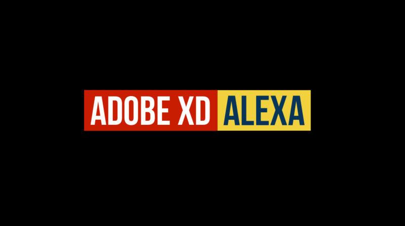 Adobe XDにAlexaスキルテスト機能、音声プロトタイプ プレビュー機能がプラグインとして追加。アドビ:スマートスピーカー最新情報 2019年7月