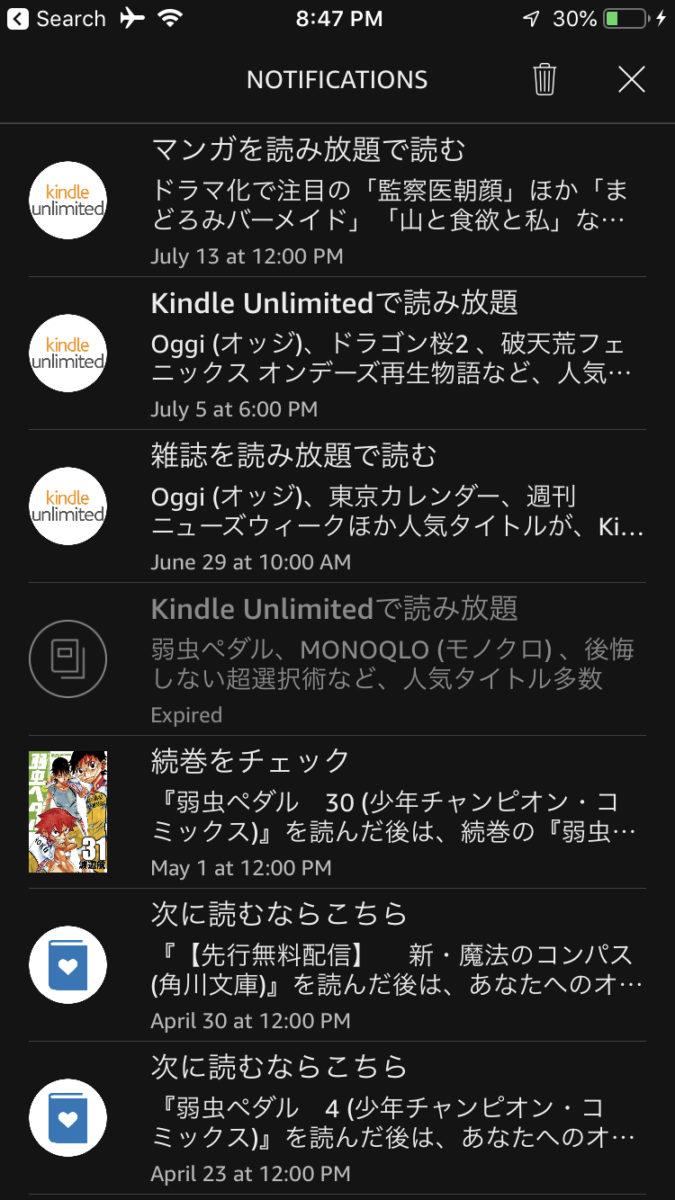 Kindle  Unlimitedざっくりレビューでいいとか読みたいKindle本とかまとめ。書籍全品ポイント10%還元! Amazonプライムデー2019