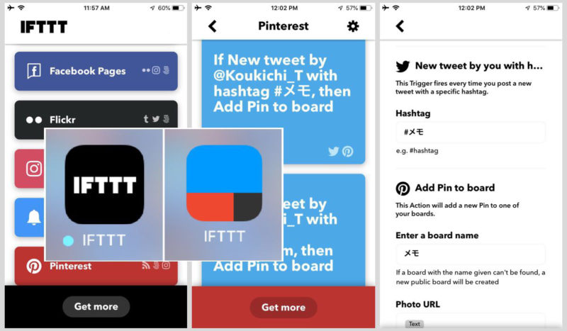 IFTTT changes logo and UX/UI to new design!App latest news July 2019