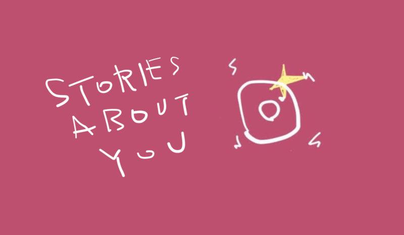 Instagramストーリーズのリプライ/タグ付け通知一覧がテスト中?「Stories About You」インスタグラム新機能/テスト中機能 最新情報 2019年7月30日