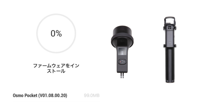 """DJI added new Osmo Pocket accessories """"Waterproof Case"""" and """"Extension Rod"""".You can buy now!DJI Osmo Pocket new products latest news July 2019"""