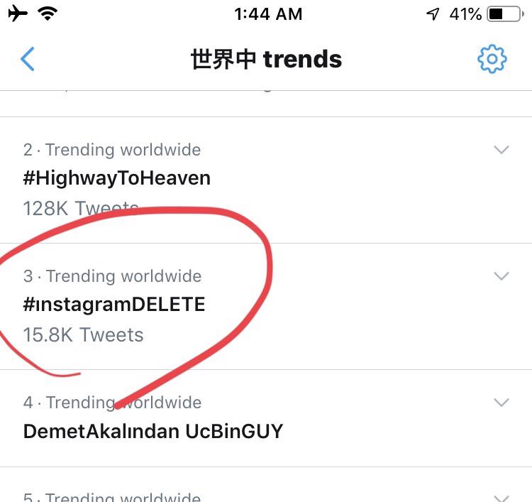 インスタいいね数非表示に反感集中! #instagramDELETE が Twitter世界のトレンド入り!Instagramの話題。いいねを隠すテストで大騒ぎに 2019年7月18日