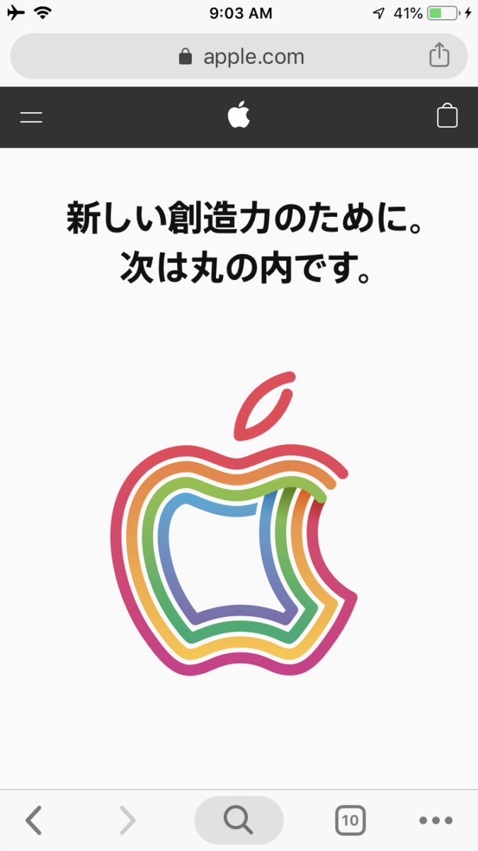 How can I go new Apple store Marunouchi from Tokyo station?When will it open?Apple Marunouchi will be open Sep 07 2019-2