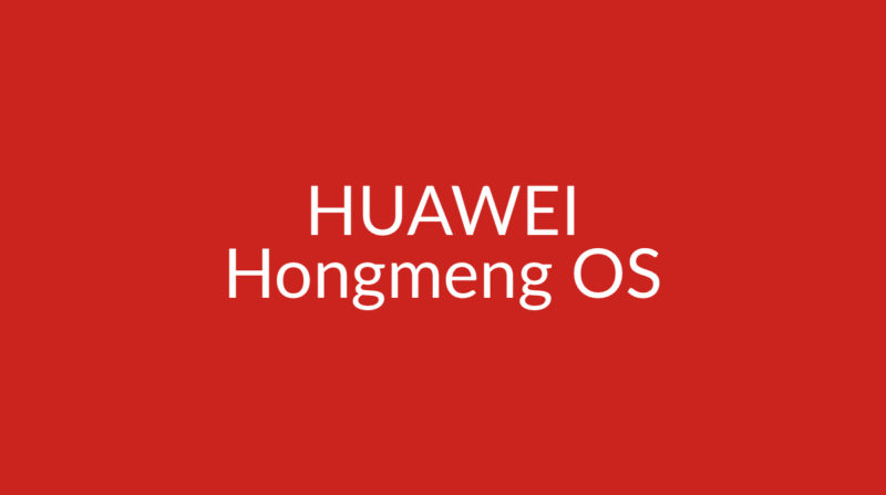HUAWEI maybe announces Hongmeng OS on later in 2019.Huawei original OS/China/Tech latest news Aug 6 2019