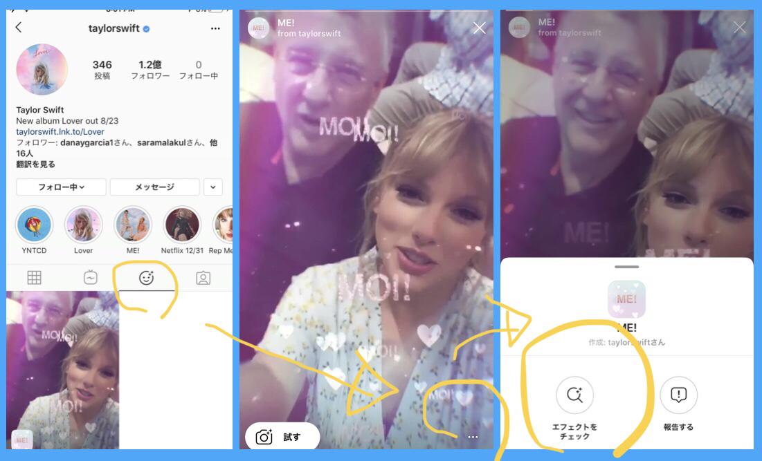 "Instagram rolled out ""Effects Gallery"" You can see list of AR effects!Instagram stories new features/updates latest news Aug 2019"