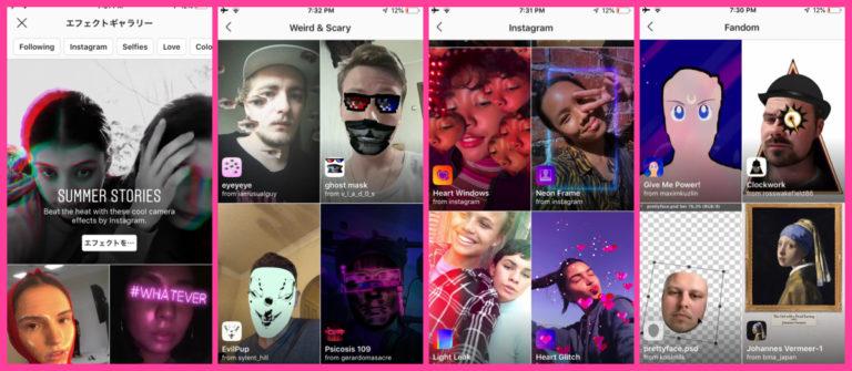 Instagramに「ARエフェクトギャラリー」登場!一覧からフェイスフィルター選んで使用可能に!インスタグラム新機能・アップデート最新情報 2019年8月