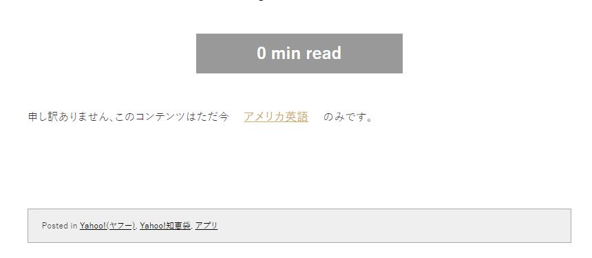 qTranslate-X(Wordpress 多言語化プラグイン)で日本語記事がからっぽになるあれテスト投稿