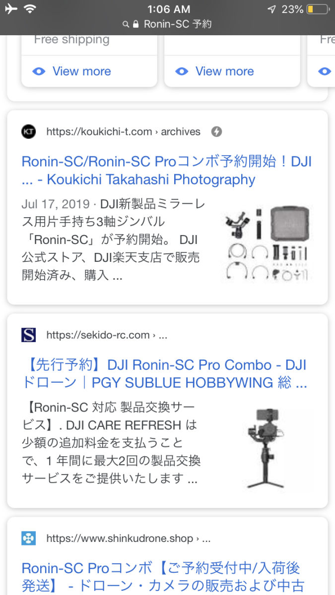 """Google SERPs changed """"Thumbnails display left side"""" . and images display on left and right co-exist.SEO/Google update latest news Aug 1 2019"""
