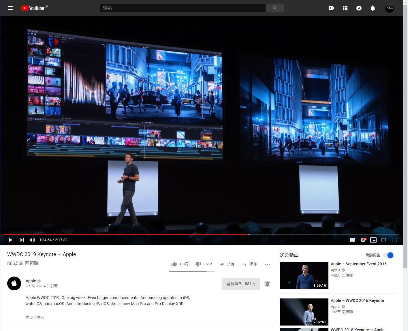 Mac Pro新モデルは5999ドルから。2019年秋登場予定。iPhone 11 Proチラッとレビュー。Apple新製品 最新ニュース速報 2019年9月
