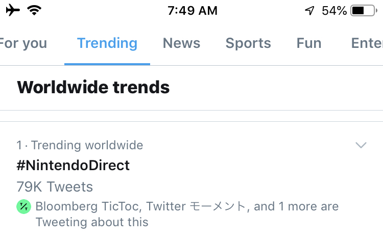 Nintendo Direct 2019.9.5新作ゲーム発表まとめ。Nintendo Switchの最新情報予約価格比較最安値予約開始速2019年9月